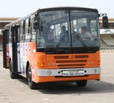 metro-mass-bus